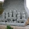 香勝寺 六地蔵