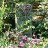 蓮華寺 石碑