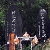 石松の墓と次郎長の碑