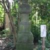 長福寺 曽我兄弟五郎時致の供養塔