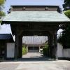 松秀寺 寛永年間建立の山門