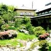 福王寺 庭園(万両園)