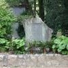 宇津山城主の墓