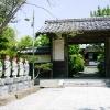 龍泉寺 山門