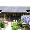 成金寺 七観音堂