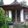 極楽寺 満願堂