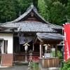 極楽寺 地蔵堂